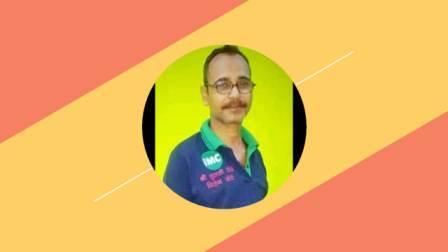 Tetra Devi School Teacher