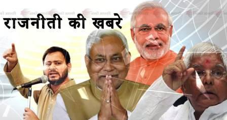 khabreapki.com-politics