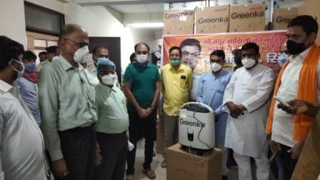 MP RK Singh gave 50 oxygen concentrator to Bhojpur