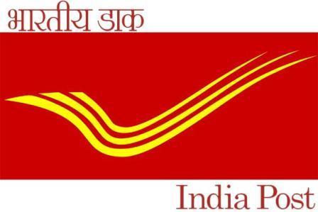 7th International Yoga Day-india post
