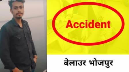 Belaur youths Accident