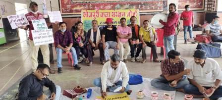 Bhojpuri culture