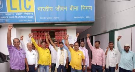 Bihiya LIC Agents Strike