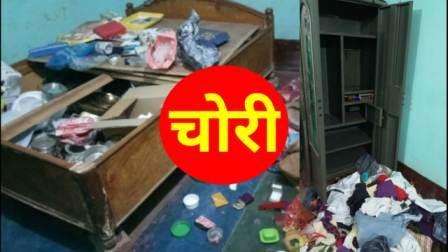 Chotki Singhhi Theft