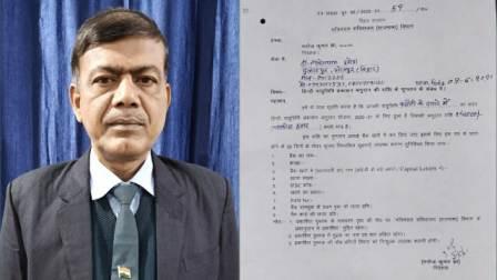 Dr. Nilotpal Ramesh