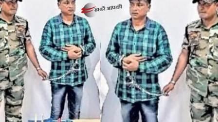 Imran murder case - Arrah court's decision - 10 accused including infamous Khurshid Qureshi sentenced to death