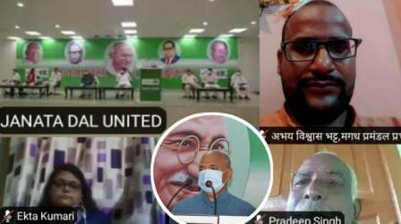 JDU virtual conference