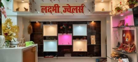 Laxmi Jewelers Loot Ara