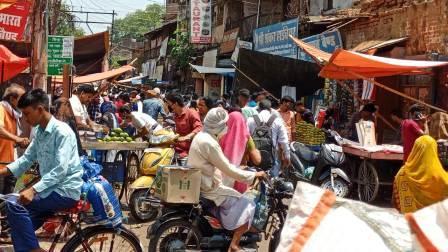 Open Bazar
