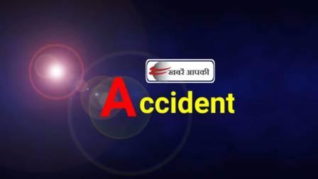 zero mile Accident