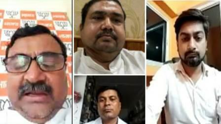 BJP business cell