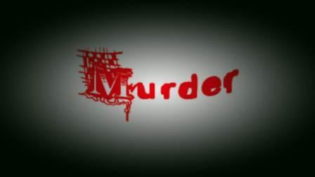 Baisadih Murder