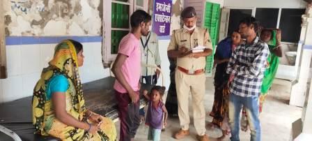 Baisadih injured woman dies