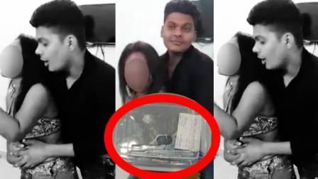 Chhotu fired bullets