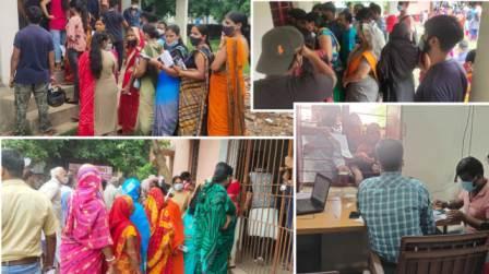 Corona vaccine registration in Bhojpur