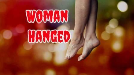 Gudiya Kumari of Mahajan Toli Ara hanged herself