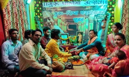 Guru and Shishya