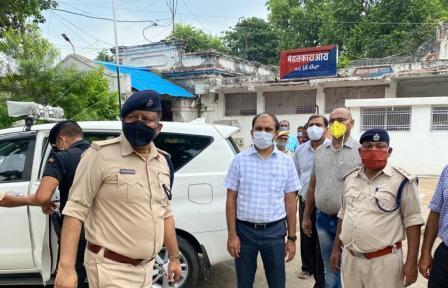 Inspection of Mandal Jail Ara