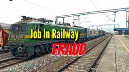 Job in Railway