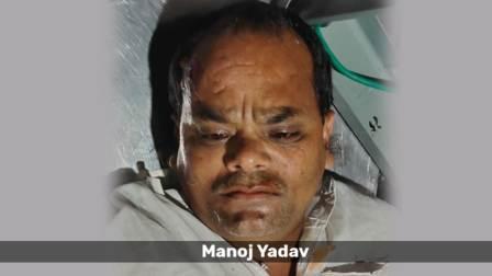 RJD Leader Manoj Yadav