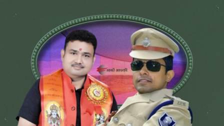 New SP Vinay Tiwari