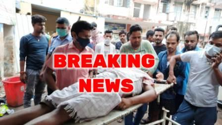 Raju Yadav shot