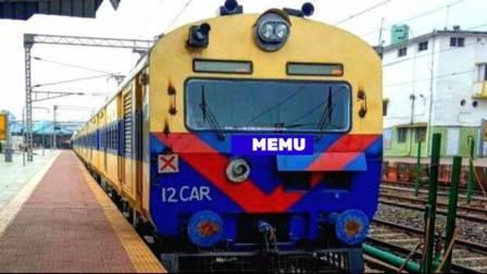 UP Bihar Memu Train