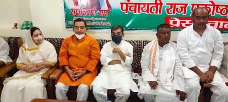 Upendra Kushwaha said in Ara Press Conference