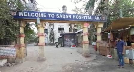 X-ray machine stolen from Ara Sadar Hospital