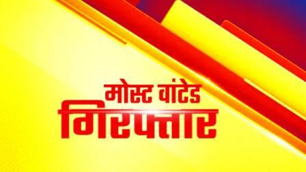 Special operation In Bhojpur