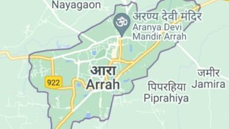 Ara city plan