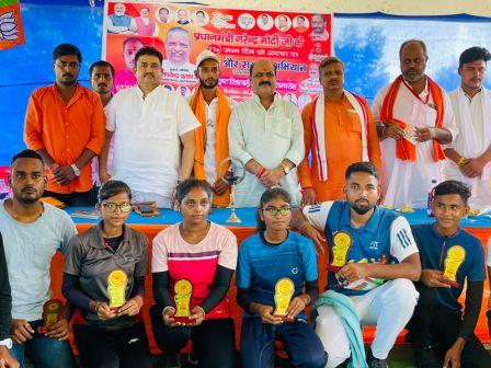 BJP Sports Cell