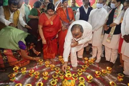 Prime Minister Birthday