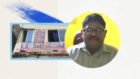 Dr.S. Kishun