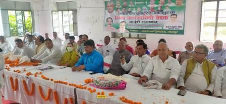 Bhojpur JDU worker meeting