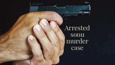 Chowkipur Sonu murder