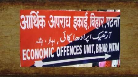 Economic Offenses Unit