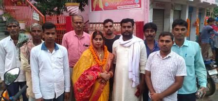 Gyanti Devi