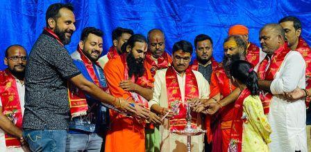 Nagar Ramlila Committee Ara