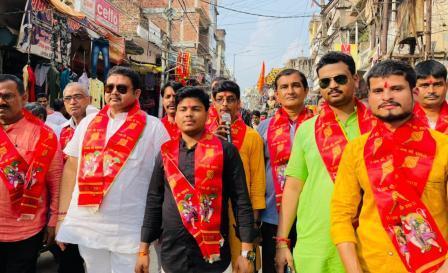 Procession in Ara