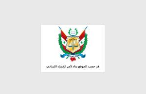 payoneer has been blocked in lebanon