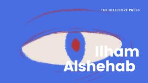 Ilham Alshehab