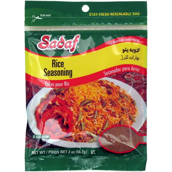 Advieh Polo (Rice Spice) 12 x 2 oz