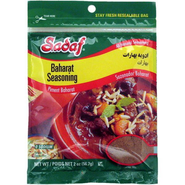 Baharat Spice 12 x 2 oz