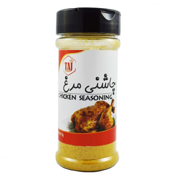 Chicken Seasoning