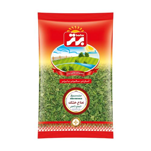 Dry Veg (Mint) 15 x 70g