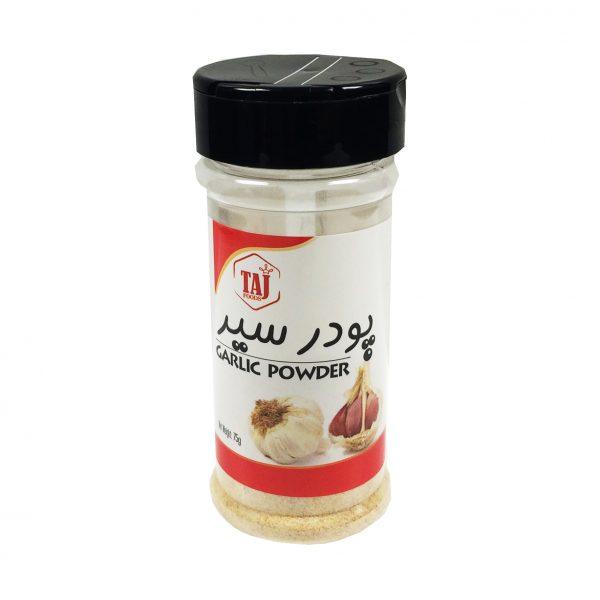 Garlic Powder 75g