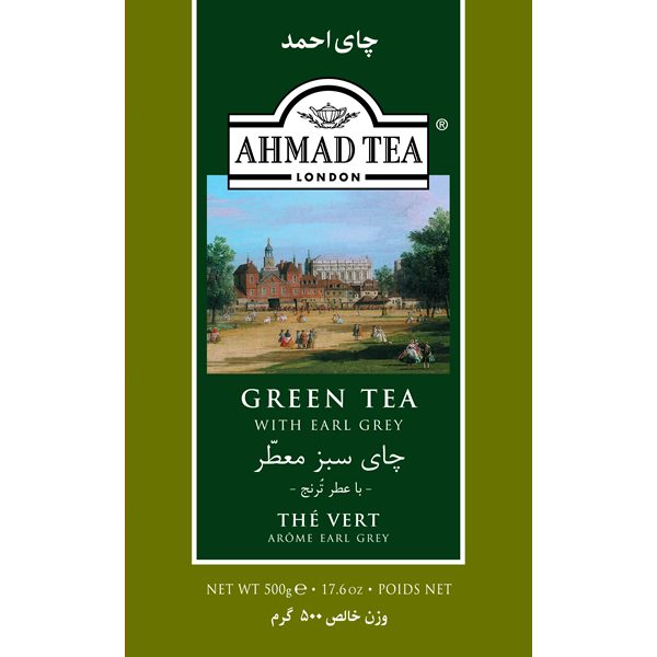 Green tea + Earlgray 12 x 500g