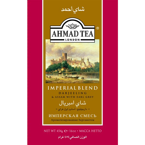 Imperial Blend 12 x 454g