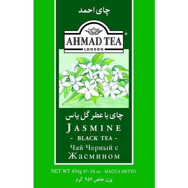Jasmine Black Tea 12 x 454g